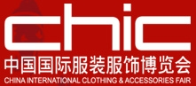 China International Clothing & Accessories Fair (CHIC) has been co-organized by China National Garment Association, China World Trade Center Co., Ltd, and Sub-council of Textile of China Council for the Promotion of International Trade annually in Beijing