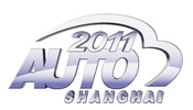 Founded in 1985 as the earliest professional international auto show in China. The first Chinese International automotive exhibition that joined UFI