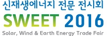 Solar, Wind & Earth Energy Trade Fair