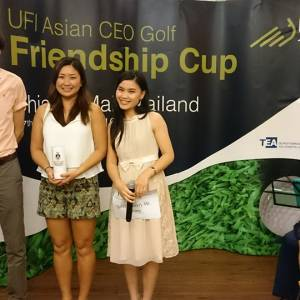 2016-02, Chiang Mai - UFI Asian CEO Golf Friendship Cup 93