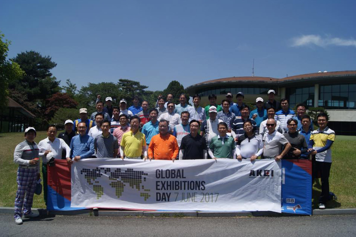 ged-2017_0008_2017_south-korea_akei_korea-exhibition-industry-friendship-golf-cup