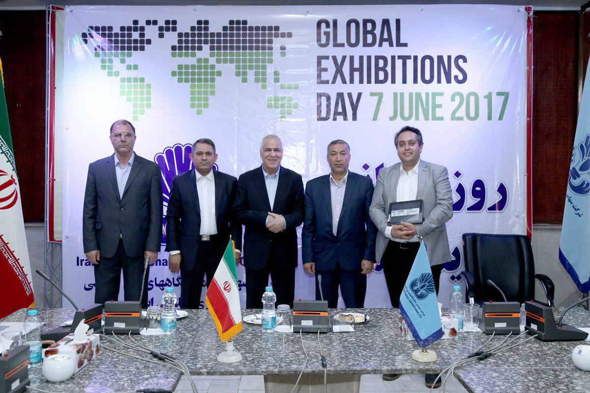 ged-2017_0015_2017_iran_international-exhibitions-company-4