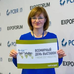 2016_russia_olga-belova_ruef