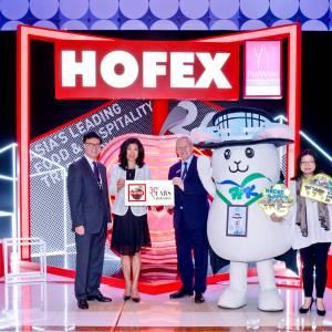 2017_hong-kong_hkcec-hofex
