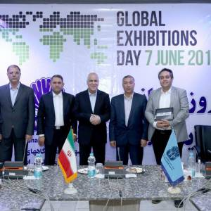 2017_iran_international-exhibitions-company-4