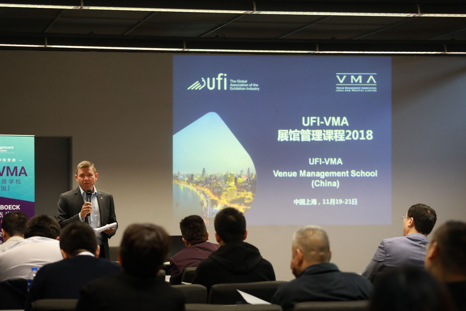UFI-VMA Venue Management School (China) – UFI The Global